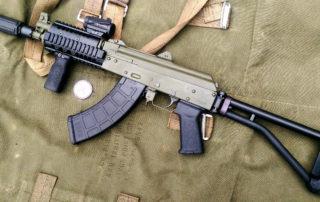 SAR-AK SBR